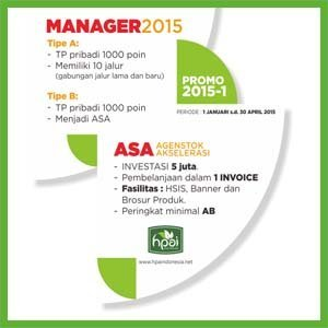 Promo Manager 1000P 2015